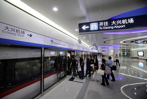 cn-daxing-airport-metro-station