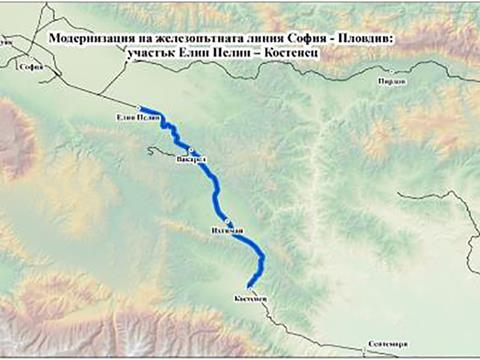 Sofia Plovdiv Route Modernisation Funding News Railway